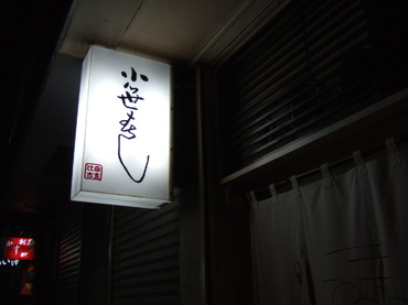 2007_09290018_2