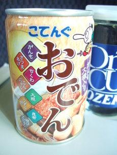 2008_01270053